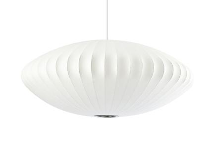 150115-George-Nelson-Modernica-LightOff